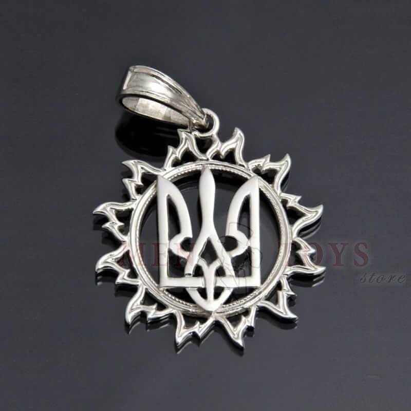 кулон тризуб герб украины в солнце
