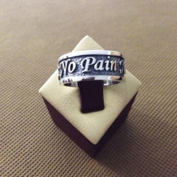 Серебряное кольцо No Pain No Gain
