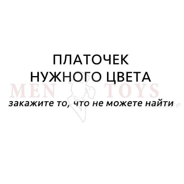 Платочек нужного цвета под заказ в Киеве, Днепропетровске, Харькове, Одессе