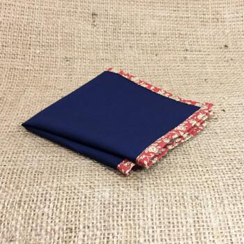 Платок-паше темно-синего цвета с ярким кантом